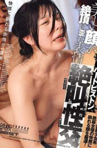 TOMN-118 TOMN-118 Face Distorted Caress Expressive