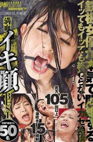 TOMN-122 TOMN-122 Iron Plate Actress Is Seriously Fainting But It Will Not End Even If It Is It Ikase Crot 's Cum Head Full Face 50 BEST