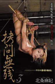 JBD-218 Torture Unrelated 3 Asu Hojo