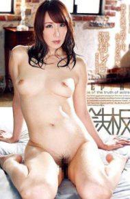 TPPN-091 TPPN-091 Sawamura Reiko Sparkling Convulsions