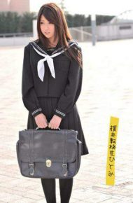 UPSM-126 Transfer Student Hitomi Compensated Dating