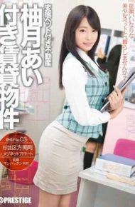 ABP-363 Transformation Pet With Real Estate Yuzutsuki Love With Rent Property File.03