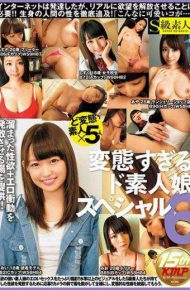SUPA-182 Transformation Too De Amateur Daughter Specials 6