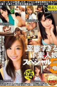 SUPA-164 Transformation Too De Amateur Special 5