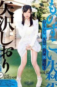 IESP-589 Tremendous Incontinence Vol.10 Yazawa Shiori