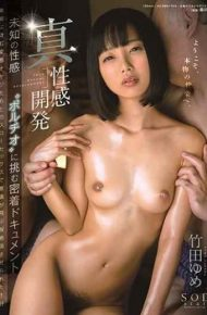 STARS-032 True Sexual Development Developing Unknown Sexual Sensation 'Poltio' Tightly Drafted Documents Documents Caught In Tokyo Tokyo 's Sex With Sex With Sex With Sex With A Consciousness Caught In A Day One Day Takeda Yume