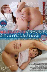 TSP-338 TSP-338 Tokyo Special Young Nurse Show