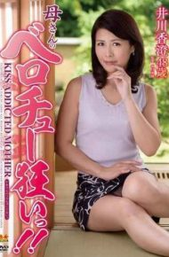 JUTA-070 Tsu Berochu Deviation Of Mother! ! Igawa Kasumi