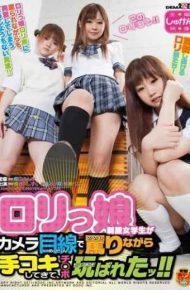 SDMT-515 Tsu Have Been Cursing In The Eye While The Camera Handjob Girls Girl Schoolgirl Uniform And The Mercy Ji Prepare For Battle!!