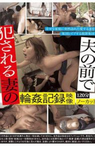 TUE-072 TUE-072 Wife's Gang Rape Recorded In Front Of Her Husband