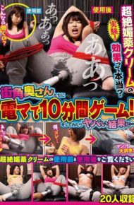 TURA-323 TURA-323 Experiment!Is The Effect Of Transcendental Aphrodisiac Cream True Ten Minutes Game With Women To The Street Corner Wives!If You See It In The Yaoi Result … Please See Before And After Using The Aphrodisiac Cream