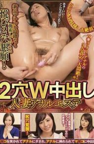 WA-349 Two Holes W Creampie Wife Married Anal Esthetic
