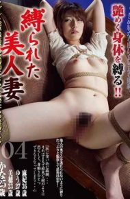 KUSR-042 Tying The Glittering Body! !wounded Beauty Wife 04