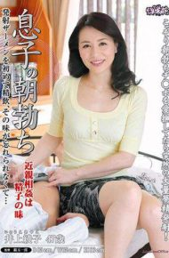 UAAU-90 UAAU-90 Son's Morning Begins To Rise Incest Is A Sperm Taste Ayako Inoue