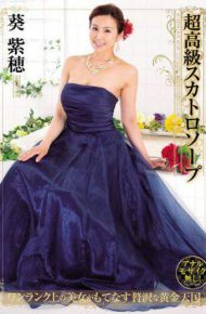 OPUD-229 Ultra-luxury Scat Soap Aoi MurasakiMinoru