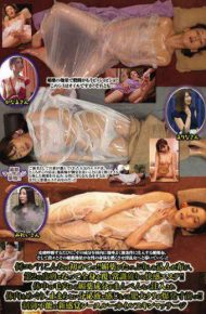 UMD-573 UMD-573 What's This !This Of Tsu For The First Time! !Aphrodisiac Is Soaked Plenty Of Cloth Pleasure Of Common Sense Breaking Este Which Covers The Whole Body Become A Second Skin! !