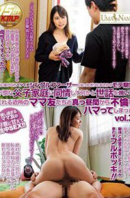 UMSO-163 UMSO-163 It Was A Rainy Season For Me Who Escaped To My Wife And Became A Batuichi Single Father! WhatI Am Addicted To Affair From Daytime With My Neighbor's Friends Who Sympathize With The Unfamiliar Fathers Family And Take Care Of Something Vol.3