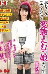 FSET-810 Uncle's Favorite Transformation Eunmusume College Student Yuuki Yuuki Hanazumi