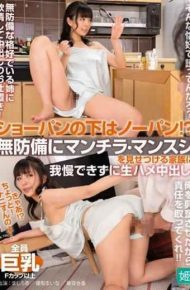 KAGP-074 Under The Show Pan Is No Bread! WhatI Can Not Endure My Family Showing Uncanny Mansira Mansuzu Cum Shot Inside!