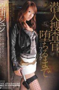 ATID-158 Undercover Jun Harada To Fall …