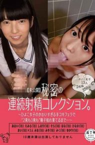 PIYO-008 Undisclosed Secret Continuous Ejaculation Collection. Hiyoko Girls' Pretty Hands Kokifera 'two Or Three Shots' Until Sperm Has Ended …