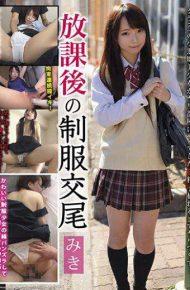 LAIM-042 Uniform Copulation After School Laim – 042