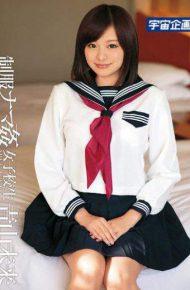 MDS-800 Uniform Fucking School Girls Aoyama Future