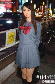 BUY-004 Uniform Girls Club # 04