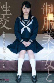 QBD-088 Uniform Pretty Fuck Izumi Imamiya