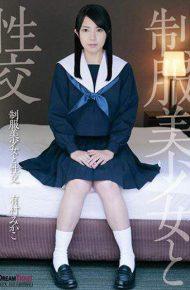 QBD-091 Uniform Pretty Fuck Mikako Arimura