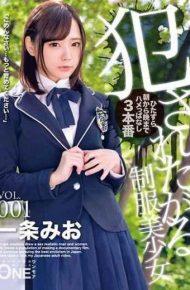 ONEZ-176 Uniform Pretty Girl Who Wants To Be Fucked VOL.001 Ihara Mio