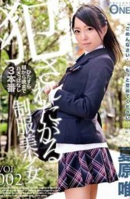 ONEZ-180 Uniform Pretty Sold VOL.002 Yui Natsuhara