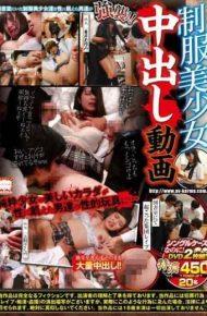 KAR-958 Uniform Uniform Beauty Girl Cumshot Movie