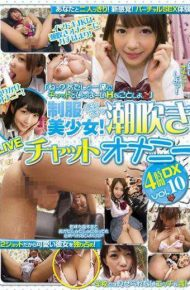 VAL-046 VAL-046 Squirting Masturbation 4 Hours DX Vol.10
