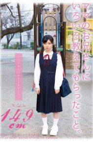 DDK-100 Various Teaching Ask Was That The Brother Of Mom. Chinami