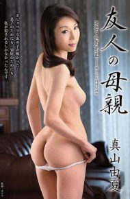 VEC-251 VEC-251 Friend's Mother Yuka Mayama