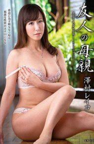 VEC-271 VEC-271 Friend's Mother Sawamura Reiko