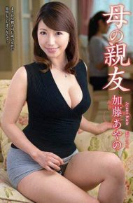 VEC-276 VEC-276 Mother's Best Friend Ayano Kato