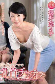 VEC-278 VEC-278 Her Mother's Nipple Fluttering. Nanako Sakurai