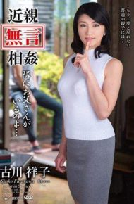 VENU-653 VENU-653 Kogawa Sachiko Dad In Incest
