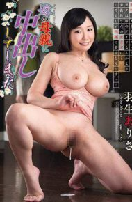 VENU-721 VENU-721 Hanyu Arisa Who Cummed Inside Her Mother's Wife