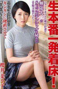 VEO-029 VEO-029 Sakurai Nanako Hidden SEX