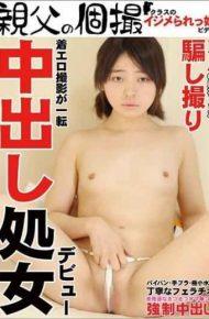 OYJ-065 Virgin Debut Song Wearing Erotic Shooting Out In Turn