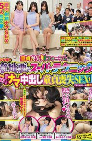 SVDVD-637 Virginity Loss Forum Who Could Have Done Noma Cum Inside Virginity Loss SEX Whilst Without Ejaculating A Mean Super Technique Of An AV Actress! What
