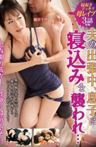 VNDS-3227 VNDS-3227 Waking Shot Mother Rape!During Her Husband's Business Trip He Attacked The Stagnation To Son …