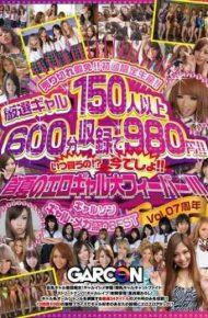 GAR-400 Vol.07 Anniversary Garcon Gal Bloom Of Mega Best
