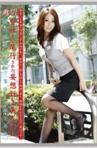 EVO-108 VOL.51 Working Woman