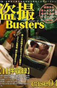 BUZ-004 Voyeur Busters 04