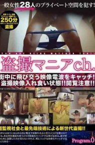 NZK-001 Voyeur Mania Channel Program.01 We Are Exposed To Acts Of Transformation That Women Do Not Want To See! !