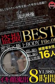 BAK-026 Voyeur-sealed Room X Supreme BODY BEST File.01